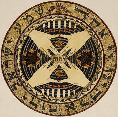 Portfolio of Hebrew Text Works, 4 of 8