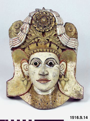 mask, Vada