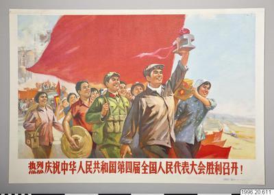 affisch, poster
