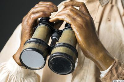 kikare, binoculars