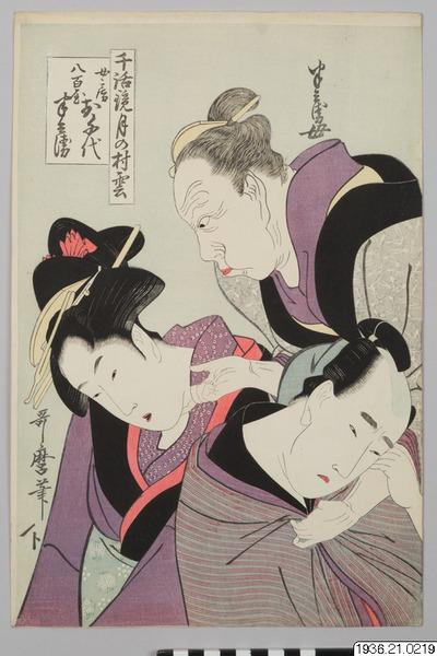 träsnitt, ukiyo-e,  浮世絵