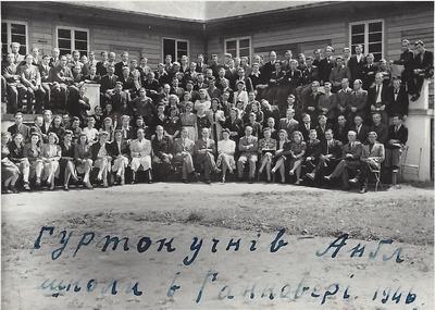 Ukrainian Diaspora in Geelong, Australia