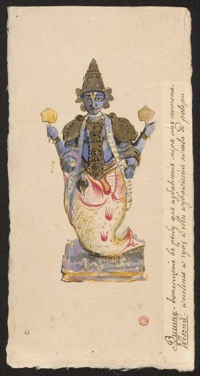 Wcielenie Wisznu w rybę - Matsjawatara, z cyklu