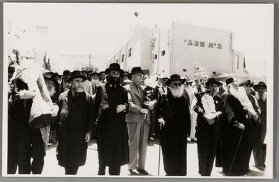 F004192: Foto's van een demonstratie tegen de zgn. White Paper, 1939