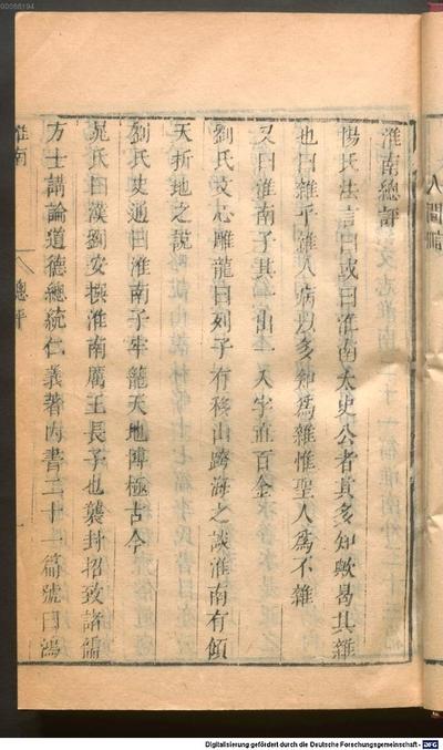 Han Wei cong shu :86 zhong. can: 6 zhong que: Zhen zhong shu, Fo guo ji, Nan fang cao mu zhuang, Zhu pu, Qin jing und Dao jian lu fehlen. 9