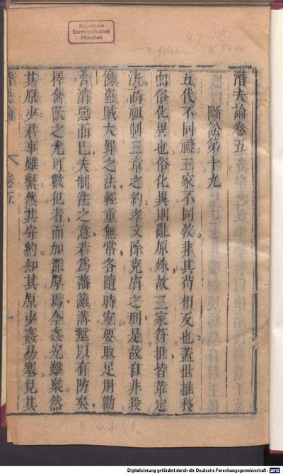 Han Wei cong shu :86 zhong. can: 6 zhong que: Zhen zhong shu, Fo guo ji, Nan fang cao mu zhuang, Zhu pu, Qin jing und Dao jian lu fehlen. 13