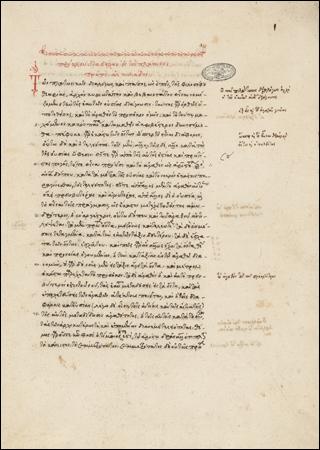 In Platonis Alcibiadem primum
