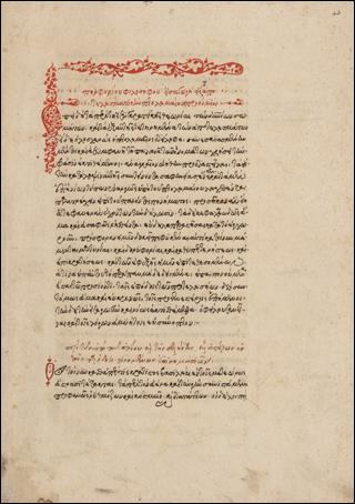 Introductio in Tetrabiblum Ptolemaei