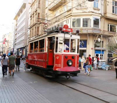 Nostalgic Tramway