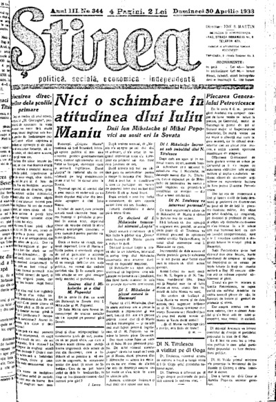 Știrea, Anul III, Nr. 344