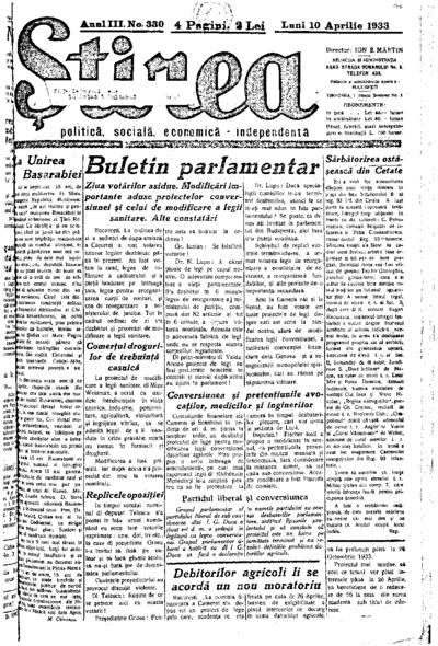 Știrea, Anul III, Nr. 330