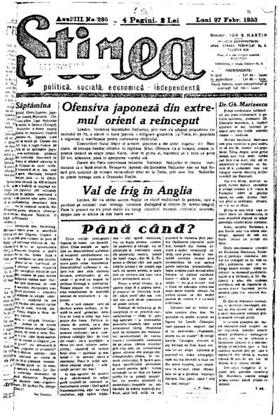 Știrea, Anul III, Nr. 295