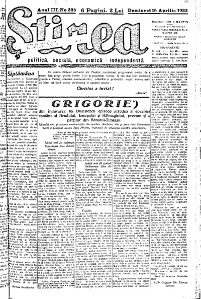 Știrea, Anul III, Nr. 335