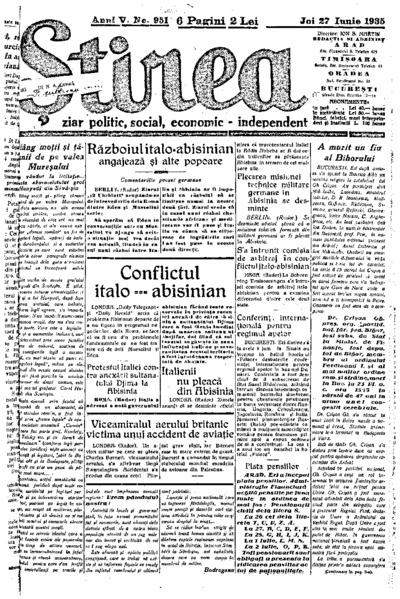 Știrea, Anul V, Nr. 951