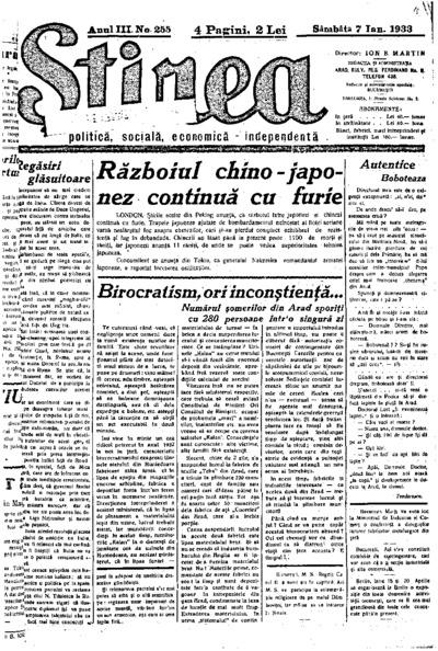 Știrea, Anul III, Nr. 255