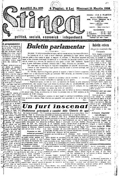 Știrea, Anul III, Nr. 308