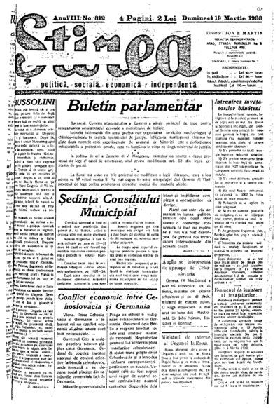 Știrea, Anul III, Nr. 312