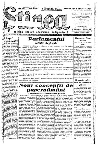 Știrea, Anul III, Nr. 300
