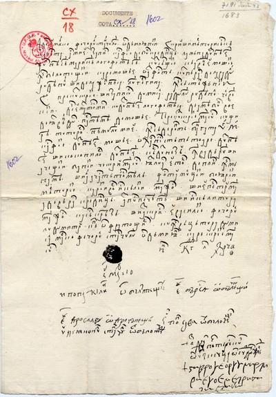 Marcu, feciorul lui Stanciu din Dămiani, vinde...