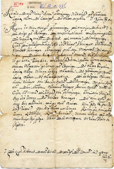 Popa Toader din Româneşti cu alţi martori scriu zapis...