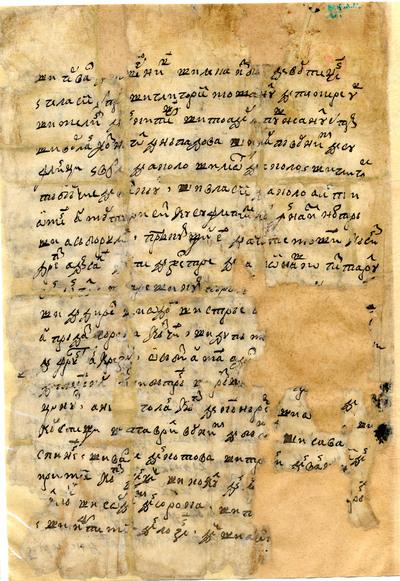 Iliaş Alexandru Vv. domnul Moldovei întăreşte lui Panaiot, fost mare uşar...
