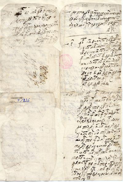 Însemnarea hotarelor părţii de moşie din Iurghiceni a logofetesei Buhuşoaia...