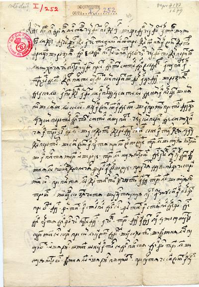 Andrieş Bantaş, fost pârcălab, Stefan, fost armaş, şi Mihalache se învoiesc cu toţi fraţii...