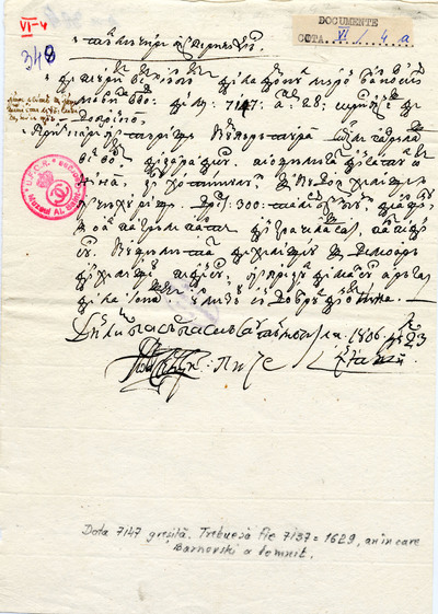 Miron Barnovschi Movilă Vv. întăreşte lui Gavrilaş vel vornic...