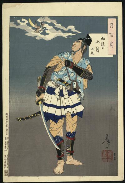 Ugo no sangetsu-Tokimune Stampă Luna deasupra muntelui după ploaie-Tokimune