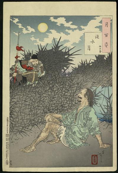 Waisui no tsuki-Goshisho Stampă Luna pe râul Huai-Wu Zixu