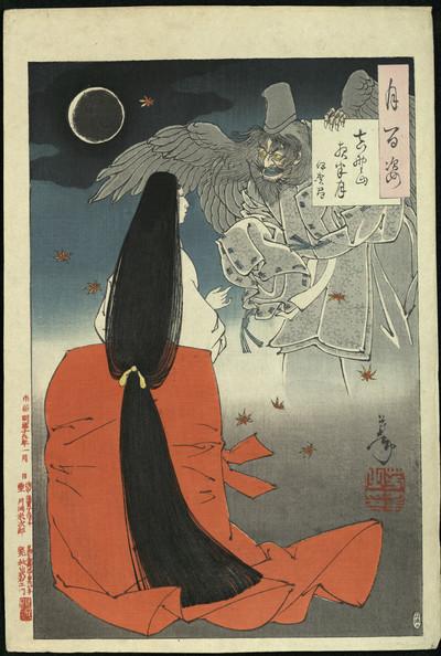 Yoshinoyama yowa no tsuki-Iga no Tsubone Stampă Luna pe muntele Yoshino-Iga no Tsubone