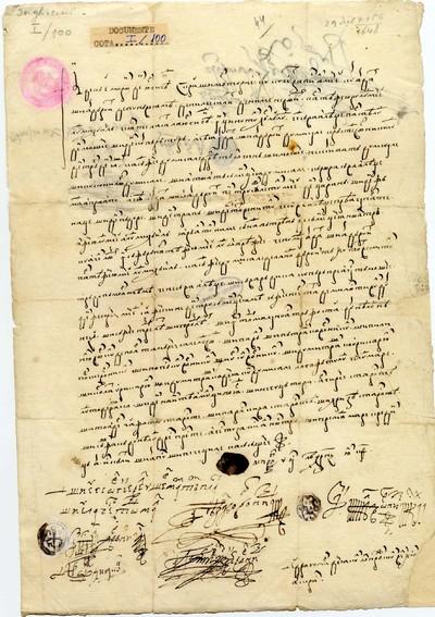 Zapisul prin care Miron din Iurghiceni dăruieşte o parte...