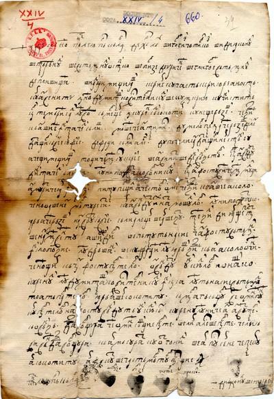 Pânteleiul, pârcălab de Hârlău, diaconul Setrăreanu Gligorie, vatmanul de Pleşeşti ş. a. megiaşi mărturisesc...