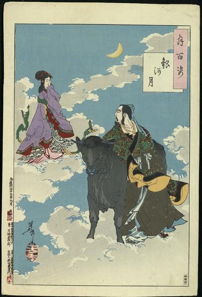 Ginka no tsuki Stampă Luna pe Calea Lactee