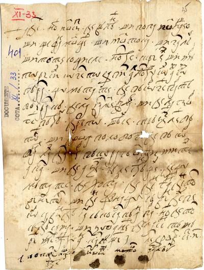 Iosip de Văleni, popa Ionaşcu, Stefan Moţei şi cu alţi soţi ai lor cumpără jumătate de păcură din Dingani...