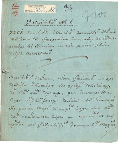 Ispisocul lui Constantin Duca Vv., domnul Moldovei, întăritor zapiselor de cumpărătură din...