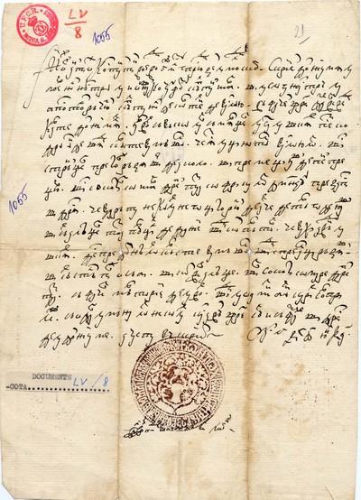 Antioh Consatntin (Cantemir) Vv. scrie...