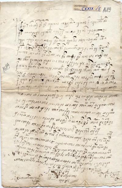 Zapisul prin care Constantin şi fratele lui, Calotă, vând...
