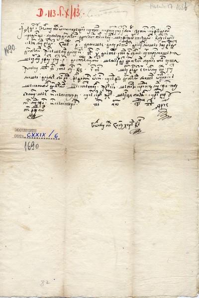 Zapisul prin care Gheorma, paharnic din Cocorăşti Caplii, vând...