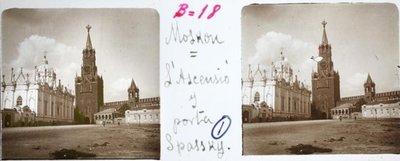 Catedral de l'Ascensió i porta d'Spassky de Moscou.
