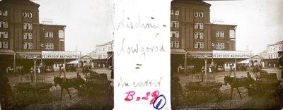 Un carrer de Nizhny Novgorod.