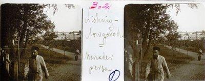 Mercader persa a Nizhny Novgorod.