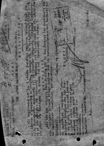 ΔΙΑΤΑΓΗ ΤΟΥ ΓΡΑΦΕΙΟΥ I ΤΟΥ ΥΠΟΥΡΓΕΙΟΥ ΕΘΝΙΚΗΣ ΑΜΥΝΗΣ ΤΗΣ 15/12/1942 ΠΡΟΣ ΤΗ ΔΙΟΙΚΗΣΗ ΑΞΙΩΜΑΤΙΚΩΝ ΝΟΜΟΥ ΑΙΤΩΛΟΑΚΑΡΝΑΝΙΑΣ, ΣΧΕΤΙΚΑ ΜΕ ΤΗ ΣΥΝΤΑΞΗ ΠΟΛΕΜΙΚΗΣ ΕΚΘΕΣΕΩΣ ΤΟΥ Β΄ ΣΩΜΑΤΟΣ ΣΤΡΑΤΟΥ ΑΠΟ ΤΟΝ ΕΚΕΙ ΔΙΑΜΕΝΟΝΤΑ ΣΥΝΤΑΓΜΑΤΑΡΧΗ Δ. ΜΑΧΑ