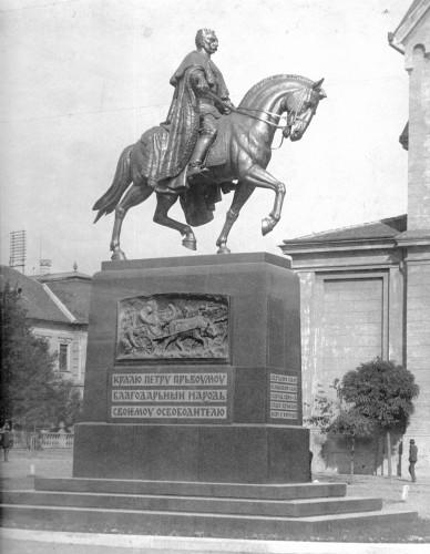 Spomenik kralju Petru I Karađorđeviću u Velikom Bečkereku (Zrenjanin)