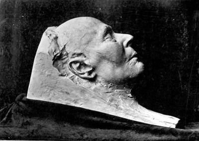 Posmrtna maska biskupa J. J. Strossmayera
