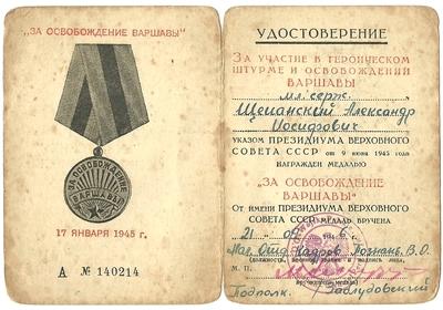 21.09.1946. Rosyjska legitymacja o nadaniu medalu za wyzwolenie Warszawy