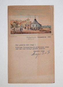 Helgoland. Süderstrand