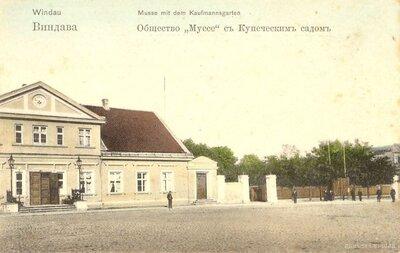 Ventspils tiesas ēka