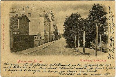 Jelgava. Upes iela