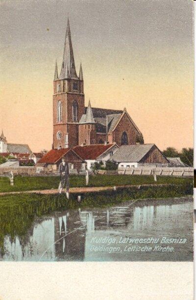 Kuldīgas Sv. Annas luterāņu baznīca